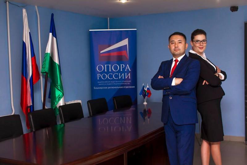 17 декабря в Хайбуллинском районе ОПОРА встретиться с предпринимателями