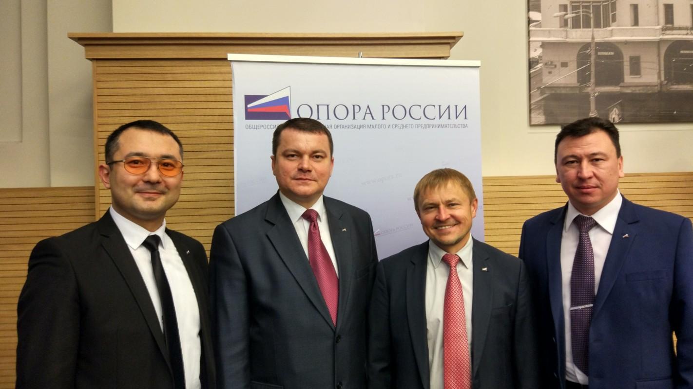 Делегаты Башкирского отделения принимают участие на Съезде ОПОРА РОССИИ