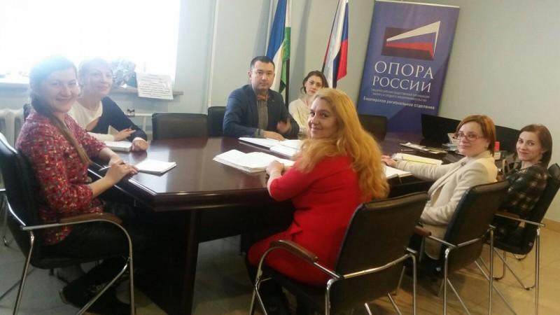 В Башкирской ОПОРЕ образован Комитет по развитию сетевого бизнеса.
