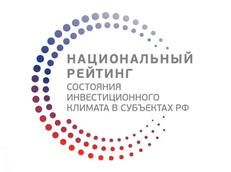 27 января пройдет выездное заседание Проектного офиса