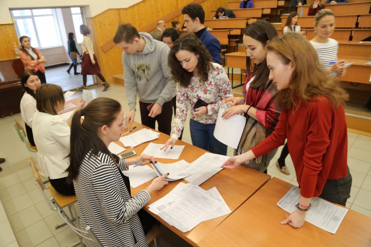 прошёл региональный этап III Всероссийской Олимпиады по истории российского предпринимательства
