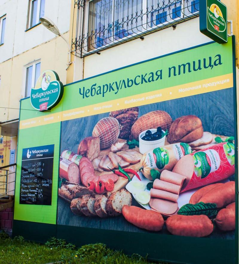 В Уфе пройдет презентация лучшей франшизы птицефабрики