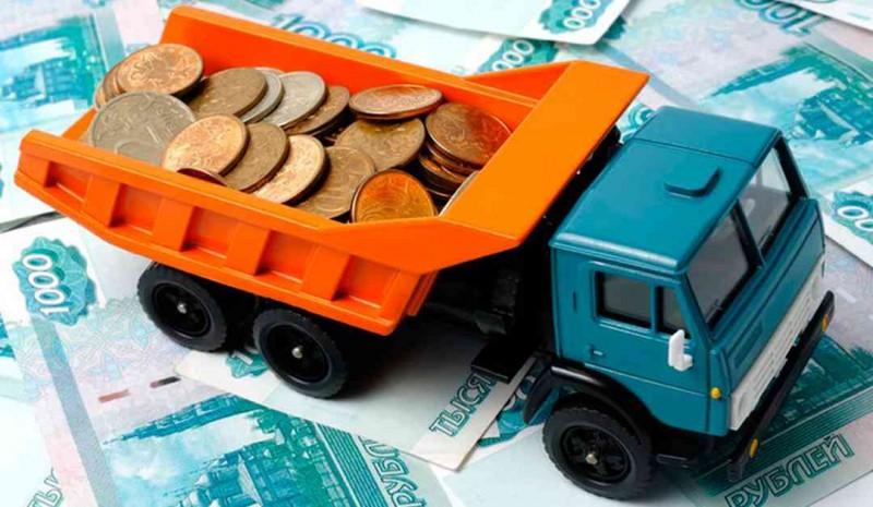 Налоговая льгота на транспортный налог