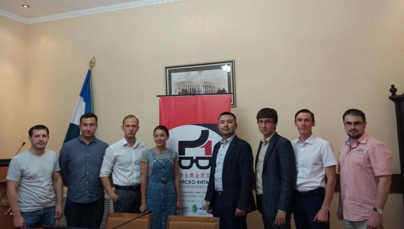 Сиань примет участников Российско-китайского бизнес-инкубатора из Уфы