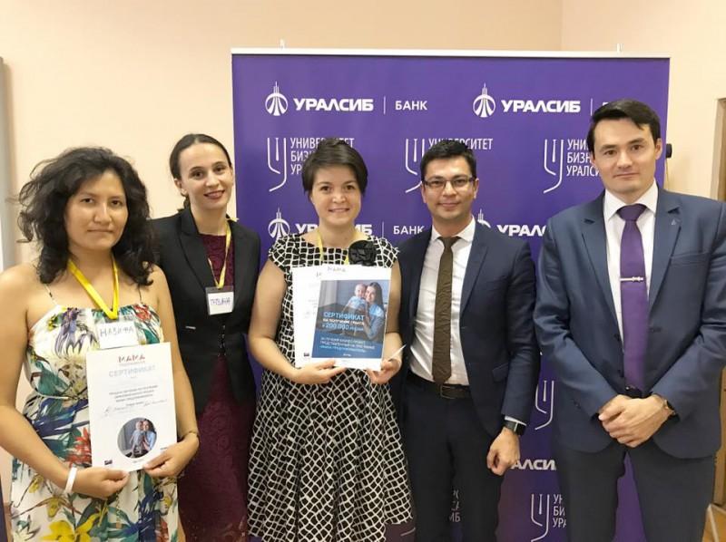 Жительница Уфы получила грант 200 000 рублей на открытие своего бизнеса благодаря проекту «Мама-предприниматель»