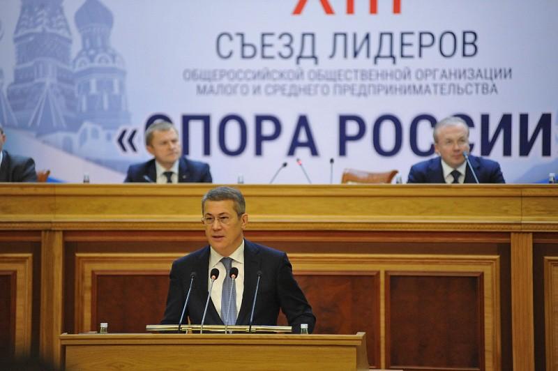 Радий Хабиров выступил на Съезде лидеров «Опоры России»