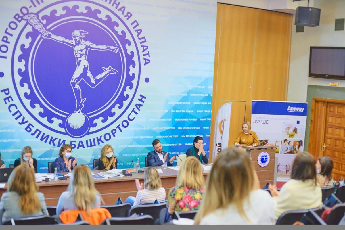 Жительница Республики Башкортостан получила грант в 100 000 рублей на открытие собственного бизнеса