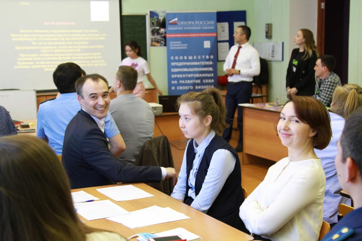 В городе Белорецк прошел межрайонный Форум «Территория бизнеса – территория жизни»