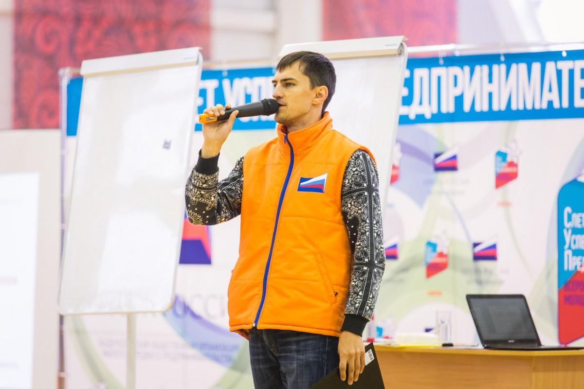"""5 декабря пройдет бизнес-сессия """"ОПОРА МОЛОДАЯ"""""""
