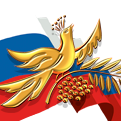 XI Всероссийский ежегодный конкурс деловых женщин «УСПЕХ»